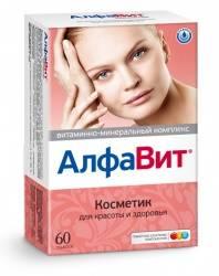 Недорогие и эффективные витамины для волос, ногтей и кожи