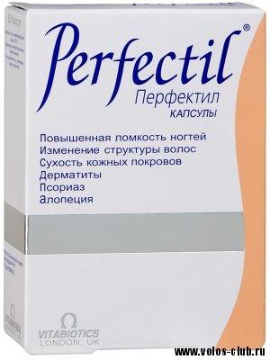 Классические витамины Перфектил