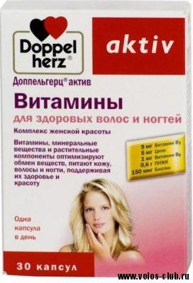 Кому будут полезны витамины Доппельгерц