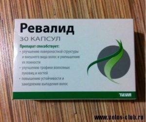 Кому будут полезны витамины Ревалид