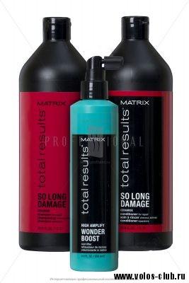 Матрикс - шампунь для волос
