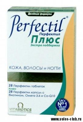 Перфектил плюс для волос